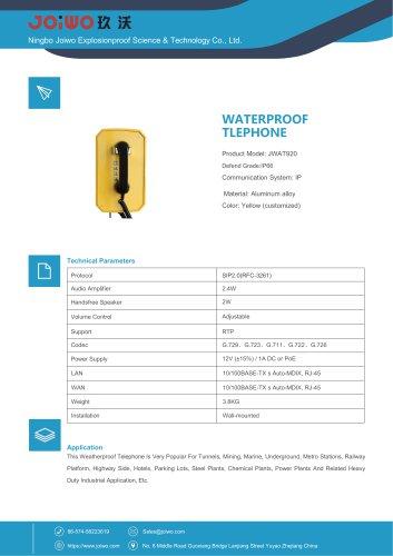 Joiwo VOIP Intercom Phone Weatherproof Telephone JWAT920
