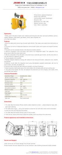 Joiwo waterproof industrial telephone JWAT303