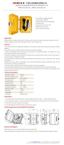 Joiwo waterproof IP67 telephone JWAT301