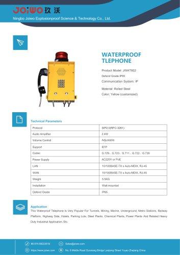 Joiwo Waterproof Telephone JWAT922