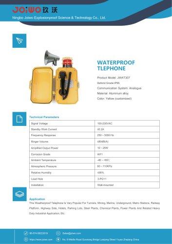 Joiwo Weatherproof Telephone JWAT307
