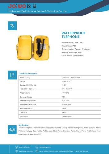 Telephone with protection door JWAT306