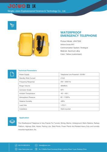 WATERPROOF EMERGENCY TELEPHONE