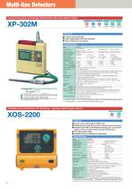 XP-302M - suction type portable gas detector