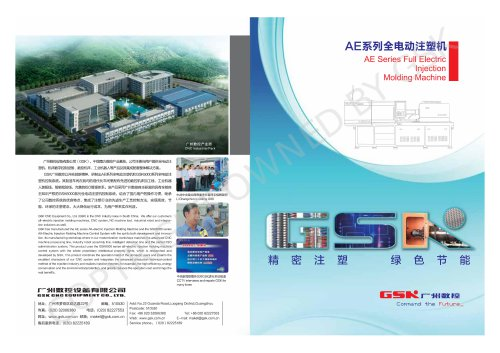 AE Series Full Electric Injection Molding Machine