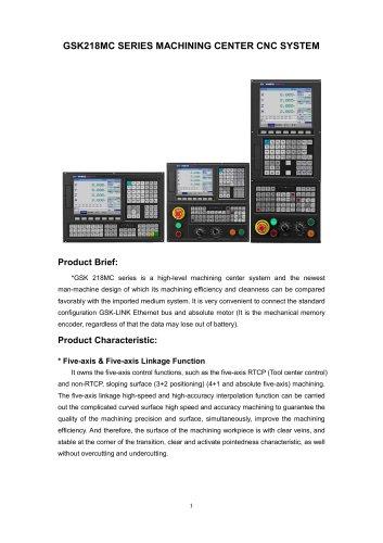 GSK218MC SERIES MACHINING CENTER CNC SYSTEM