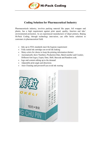 Beijing Hi-Pack Coding| inkjet printer for Pharmaceutical Industry