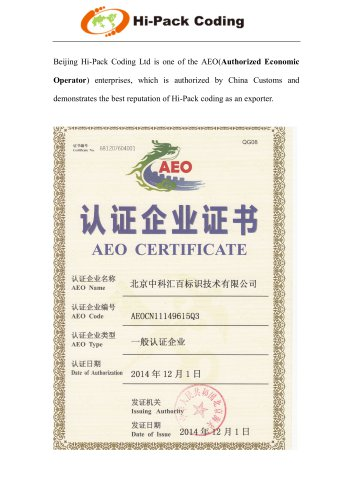 Coding and marking printer|Beijing Hi-Pack|AEO certificate