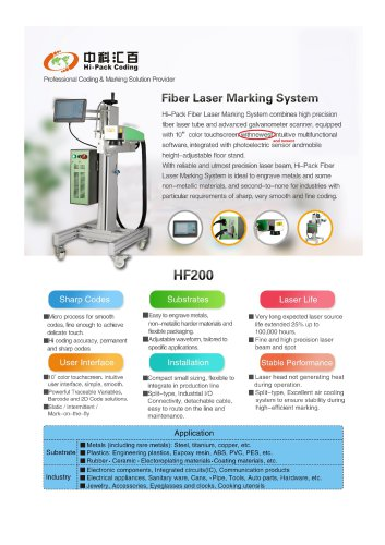 Fiber Laser printer|Beijing Hi-Pack