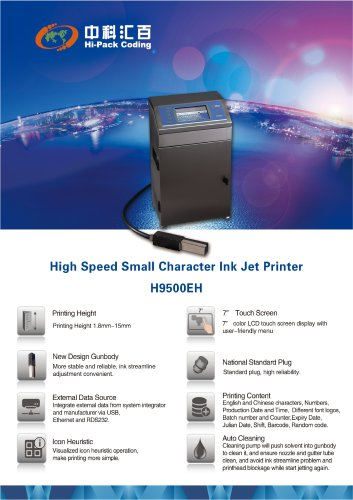 Hi-Pack Coding|High speed small character inkjet printer H9500EH|for packing
