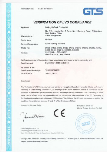 Laser making machine CE Certificate