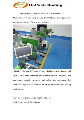 New laser marking machine|Beijing Hi-Pack Coding