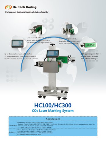 New product-laser marking machine-Beijing Hi-Pack Coding