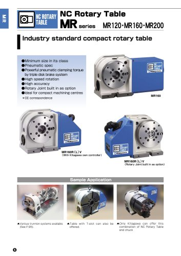 NC Rotary Table MR series