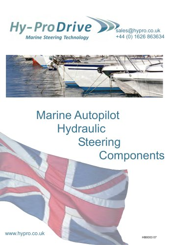 Marine Steering Technology
