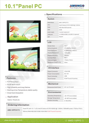 "AMONGO 10.1"" Panel PC, PCAP Multi-touch RAM 4GB, SSD 32GB(AMG-10PPC01T3)"