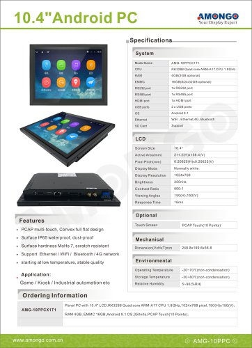 Amongo 10.4inch PCAP Touch Industrial Panel PC Andrioid OS--AMG-10PPCX1T1