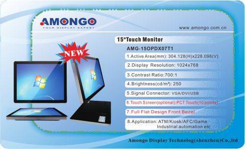 Amongo 15inches projected capacitive monitor (10 points) AMG-15OPDX07T1