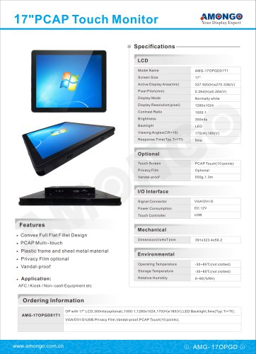 """Amongo 17"""" PCAP Multi-touch monitor,Vandal-proof,Privacy Film(AMG-17OPGD01T1)"""