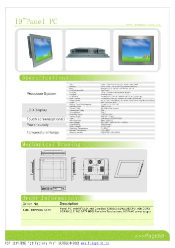 Amongo 19'' Fanless Touch Screen Industrial Panel PC with IR/SAW Touch screen Panel