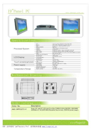 Amongo 19'' Flat screen panel mounting industrial panel pc
