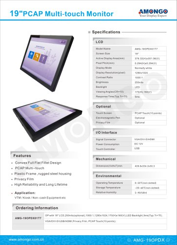 Amongo 19inch open frame monitor,PCAP Multi touch(AMG-19OPDX01T7)