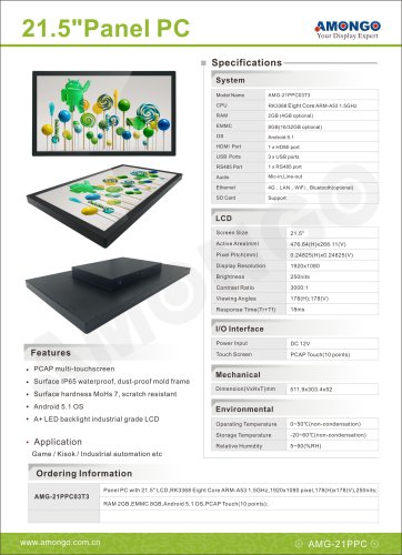 Amongo 21.5inch Industrial all-in-one PC Android OS--AMG-21PPC03T3