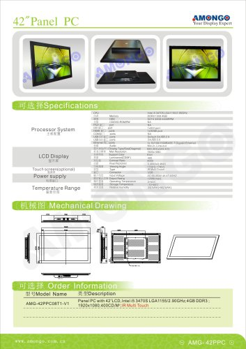 Amongo 42' ALL IN ONE (Panel PC) /42PPC08T1-V1