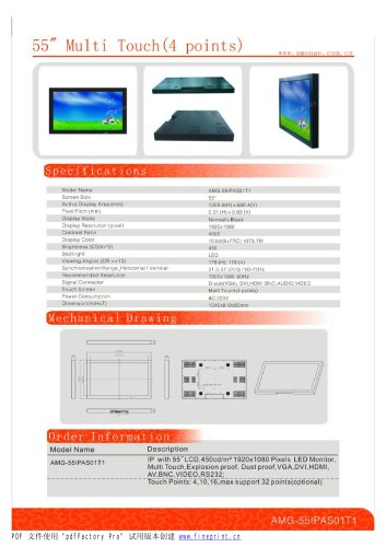 Amongo 55'' Industrial LCD Touch Screen Monitor with IR 4 POINTS Multi touch Screen/AMG-55IPAS01T1