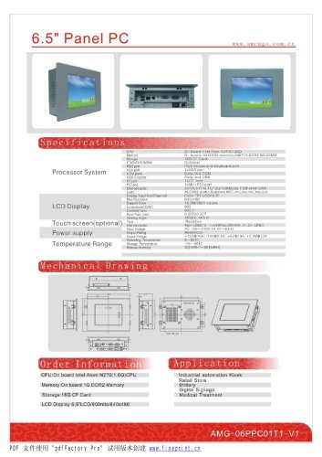 Amongo 6'' Fanless touch screen Industrial panel pc with amuminum front bezel