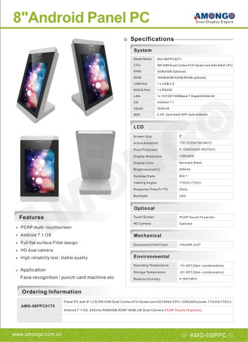 """Amongo 8"""" Face recognition Panel PC, Android 7.1 OS with PCAP multi-touch(AMG-08PPC05T1)"""