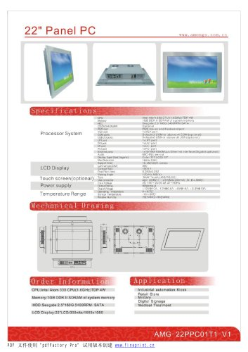 Amongo Fanless wide touch screen Industrial Panel PC with Multi Touch screen Panel