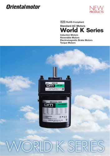 AC Motors - World K Serie