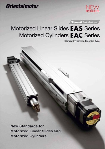 EAC & EAS series