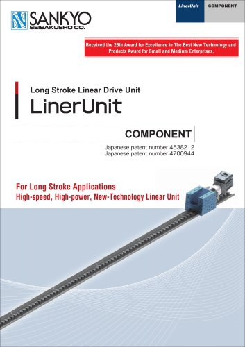 Long stroke linear drive unit