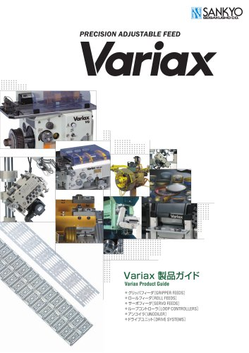 Precision adjustable feed Variax
