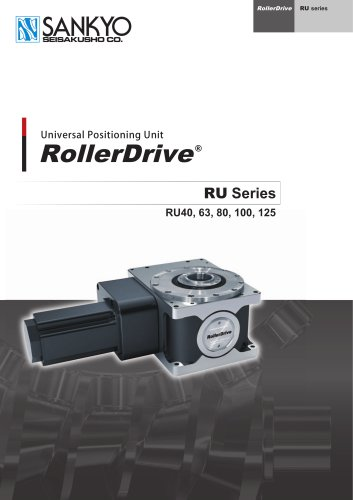 RollerDrive