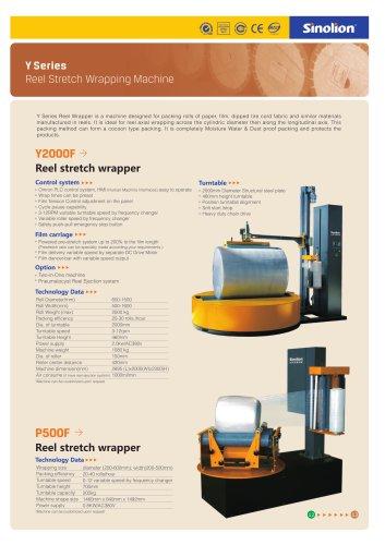 Sinolion Reel Stretch Wrapping Machine Y2000F and  P500F