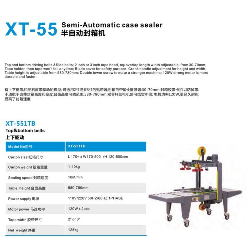 adhesive tape case sealer / semi-automatic XT-551TB