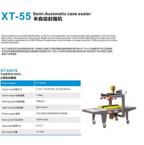 adhesive tape case sealer / semi-automatic XT-554TS