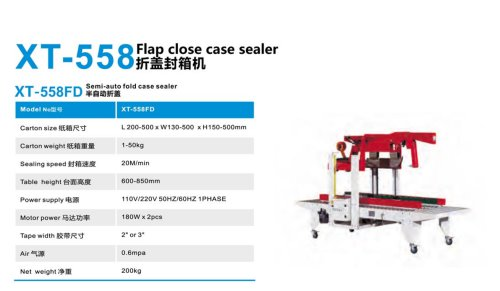 adhesive tape case sealer / semi-automatic XT558F