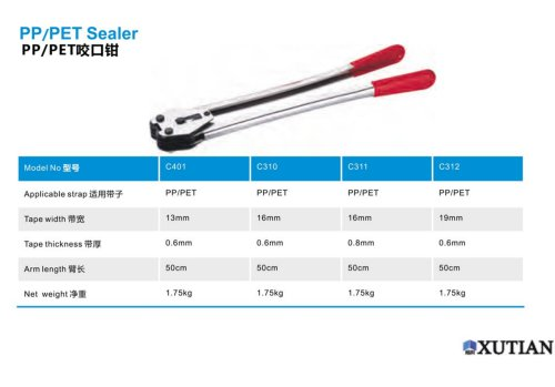 manual strapping device and tensioner / for PP-PET straps C30x series