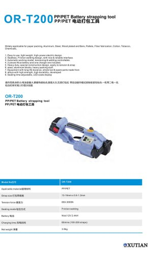 manual strapping tool / battery-powered / for PP-PET straps OR-T200