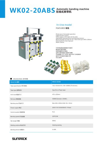 mobile banding machine / automatic WK02-30ABS