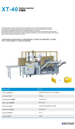 semi-automatic carton erector XT-40