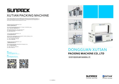 XUTIAN PACKING MACHINE