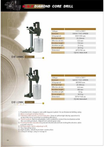 DIAMOND CORE DRILL - KSF - DF1000C - DF1