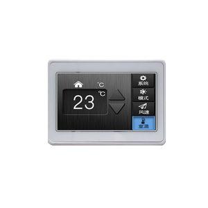 terminal de comando com tela sensível ao toque