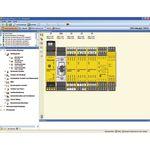software de simulação / de programação / de segurança / de controle